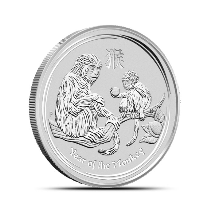 2016 1/2 oz Silver Year of the Monkey Coin