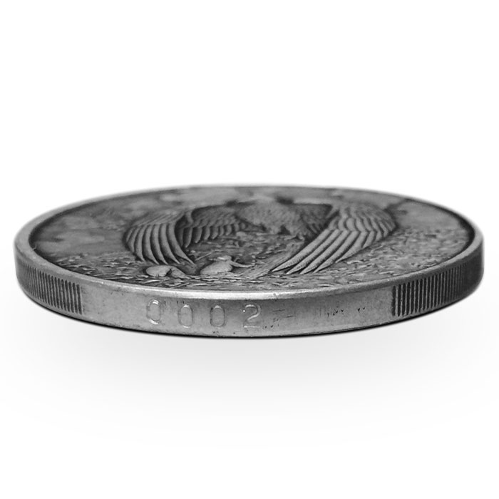 Great Eagle Silver Round | Edge Number