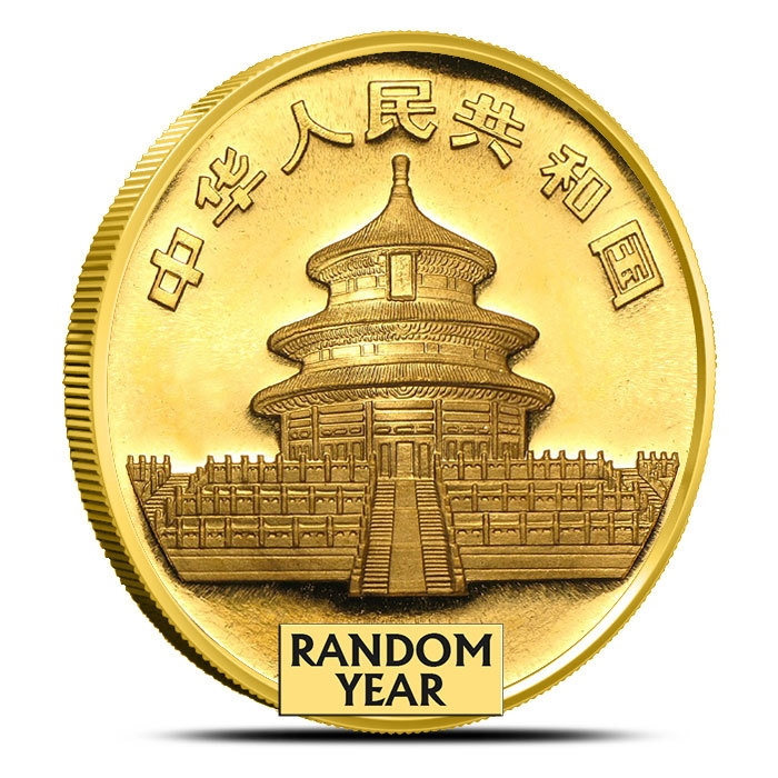 1 oz China Gold Panda Coin Reverse