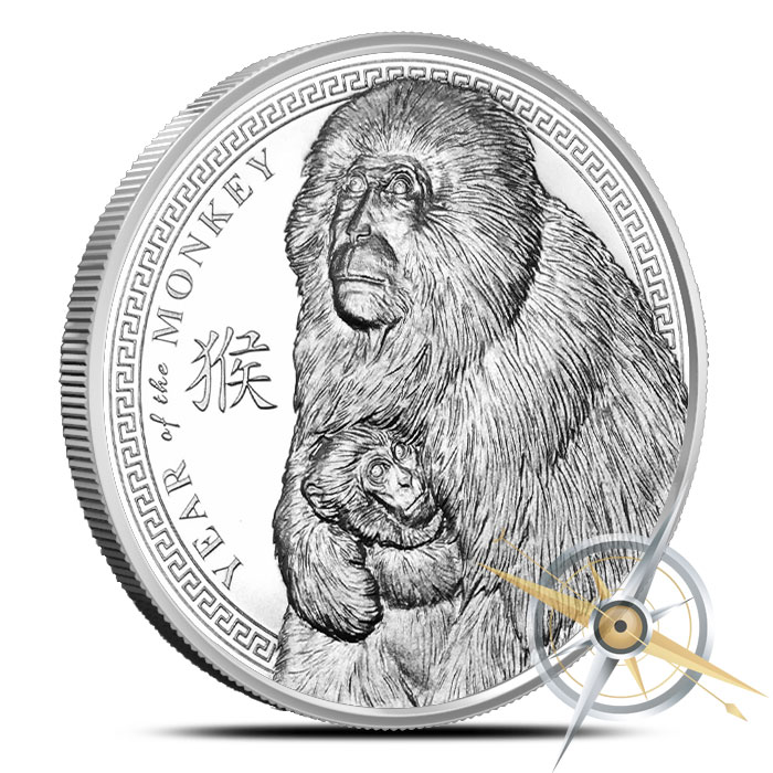 2016 Year of the Monkey 1 oz Silver Round
