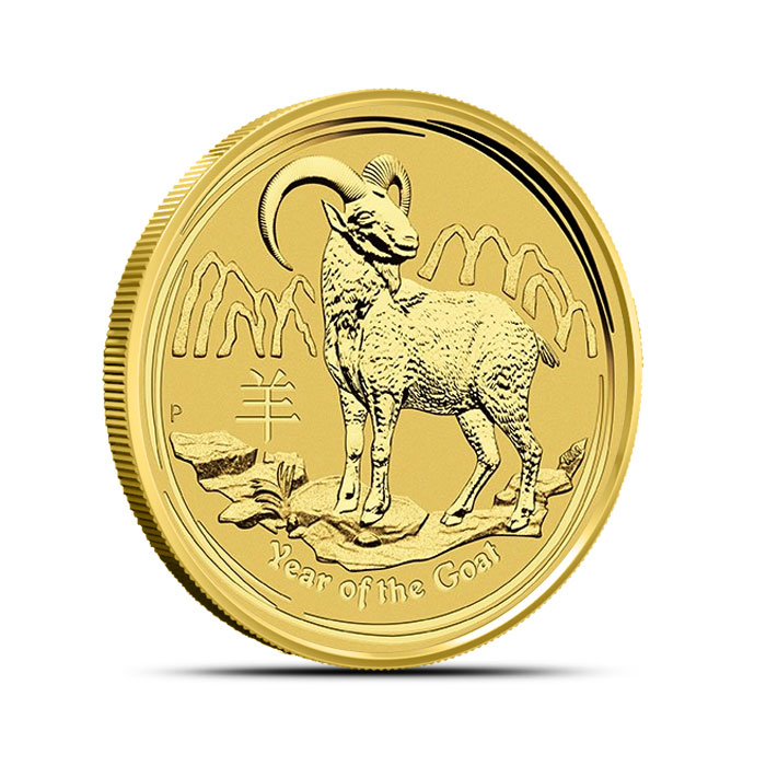 2015 1/2 oz Gold Year of the Goat | Lunar Series I