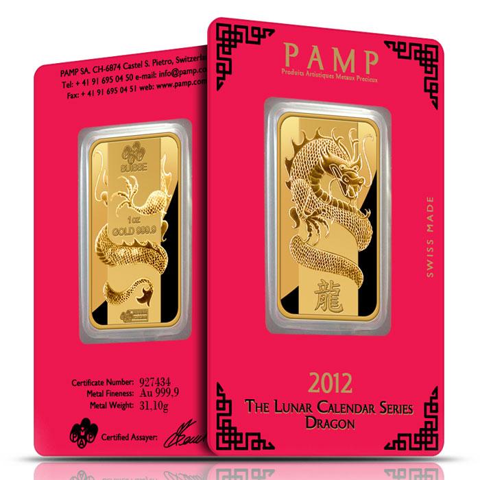 2012 PAMP Suisse 1 oz Lunar Dragon Gold Bars
