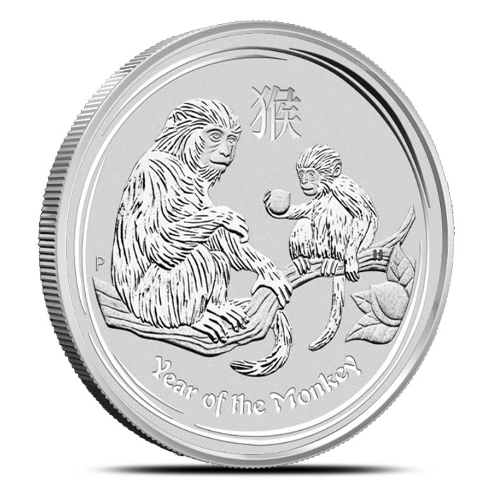 2016 2 oz Silver Year of the Monkey Coin