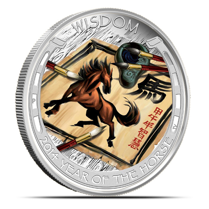 2014 Australian Good Fortune Year of the Horse Silver Collection | Wisdom