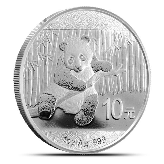 2014 1 oz Chinese Silver Panda Reverse