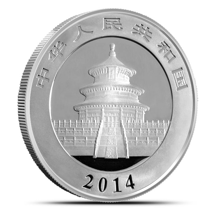 2014 1 ounce Chinese Silver Panda Obverse