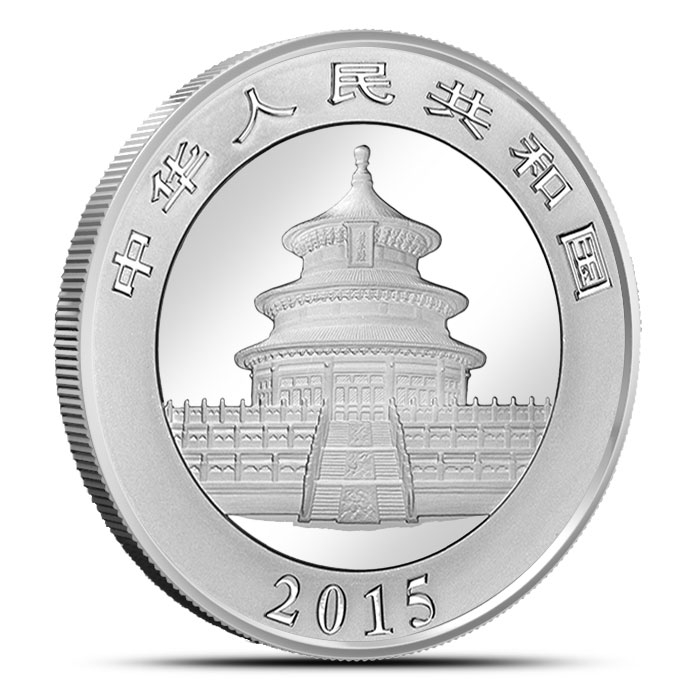 2015 Chinese 1 oz Silver Panda Coin Reverse