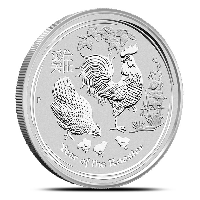 Year of the Rooster 2 oz Silver Coin