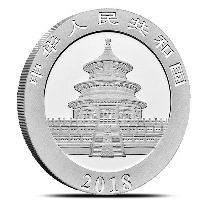 2018 30 gram Chinese Silver Panda Reverse