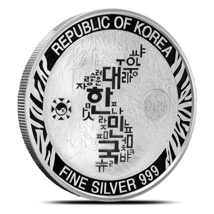 2019 South Korea 1 oz Silver Tiger Reverse