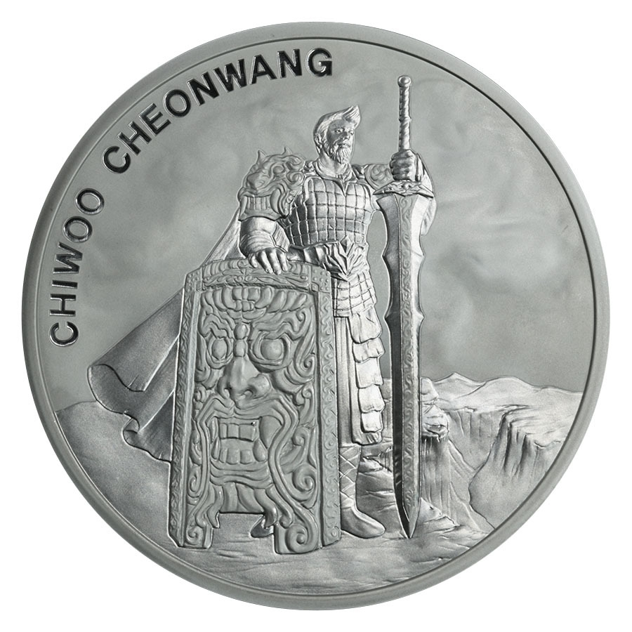 2019 South Korea 1 oz Silver Chiwoo Cheonwang