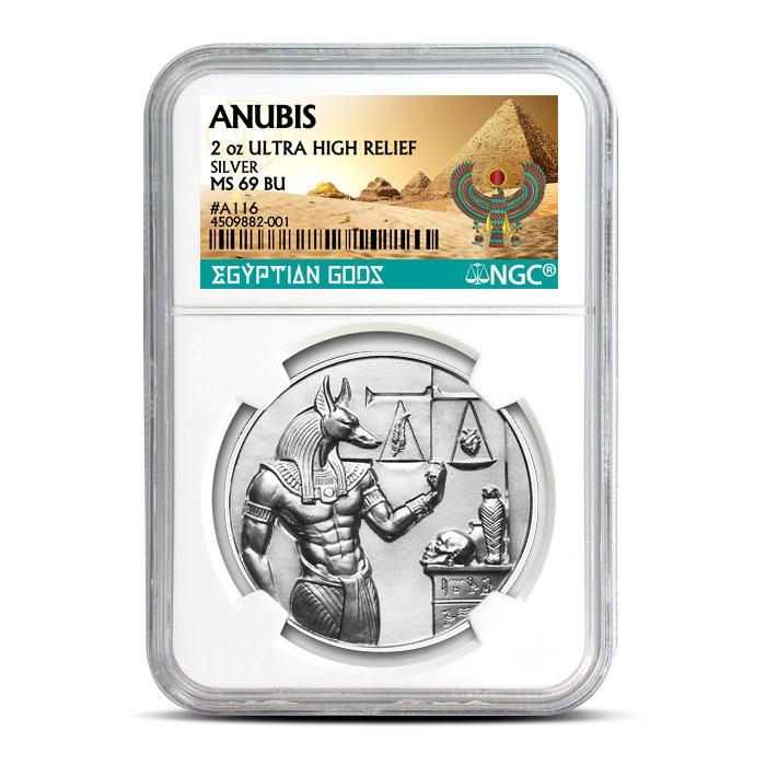 Silver Anubis Coin