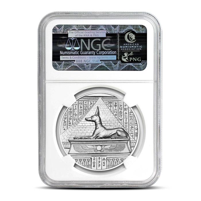 Silver Anubis Coin   MS69
