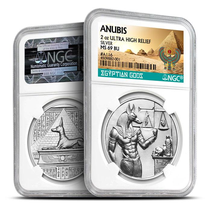 Anubis Silver Coin