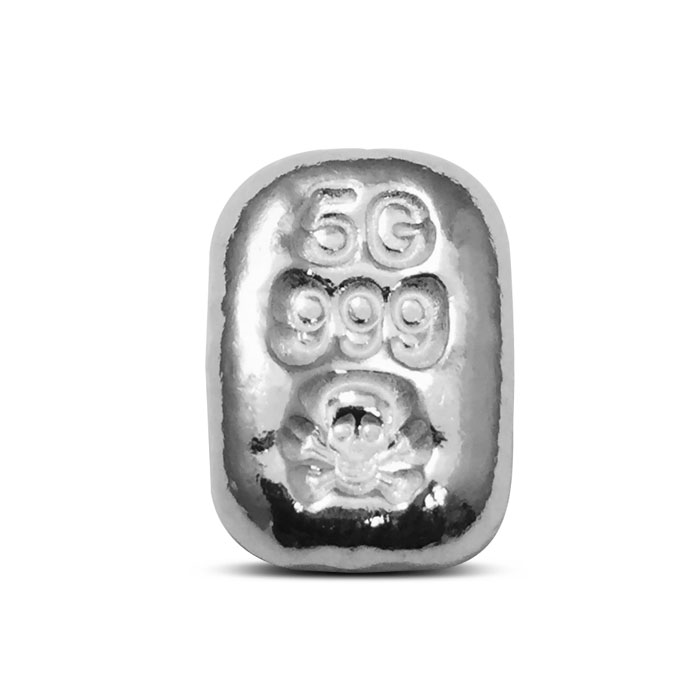 5 gram Atlantis Mint Silver Bar