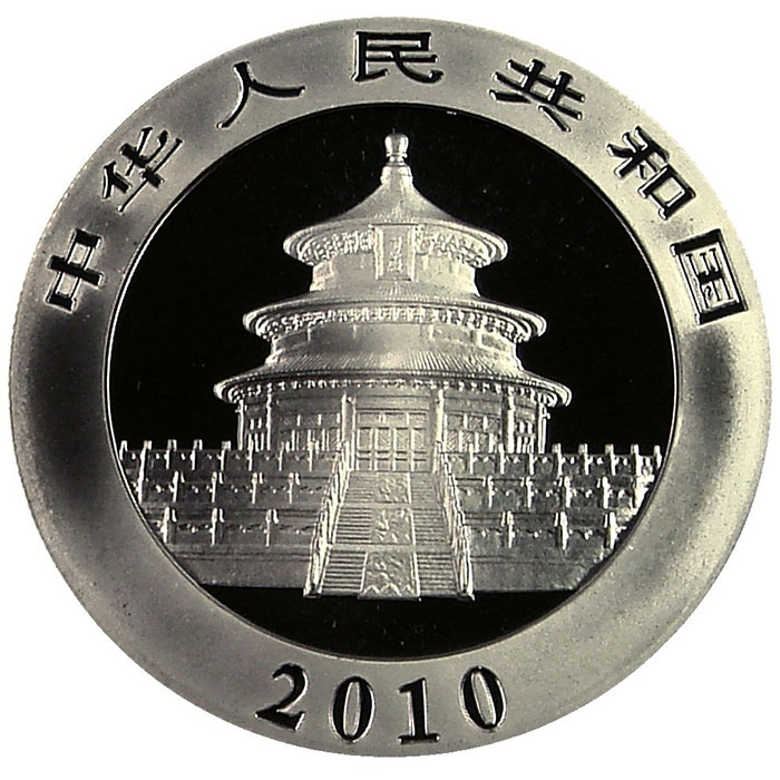2010 China Silver Panda 1 oz Coin Reverse