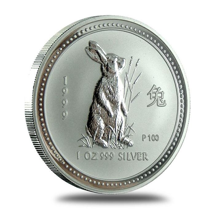 Perth Mint Lunar Series 1 1999 1 oz Silver Year of the Rabbit Bullion Coin Reverse