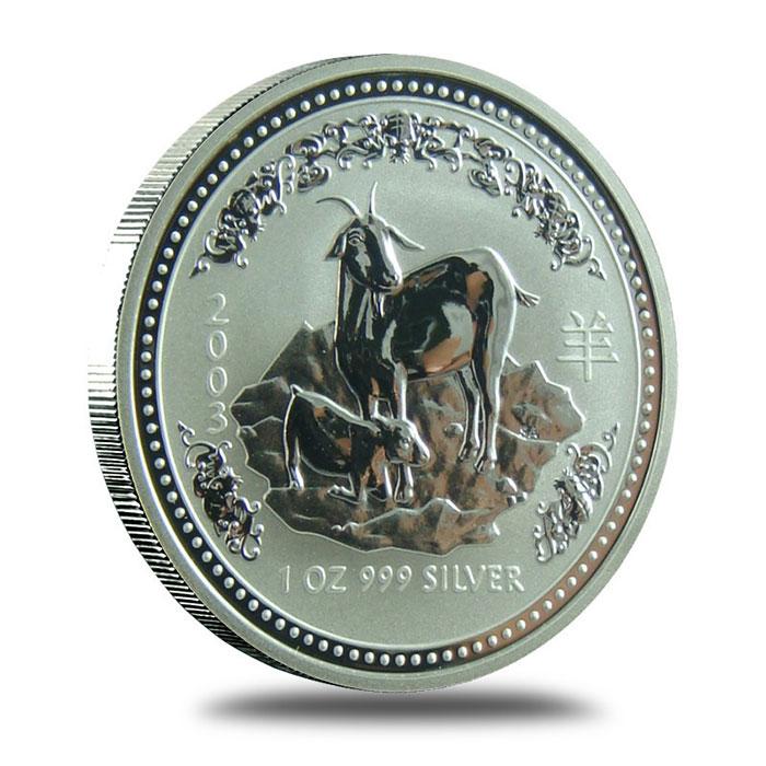 Perth Mint Lunar Series 1 2003 1 oz Silver Year of the Goat Bullion Coin