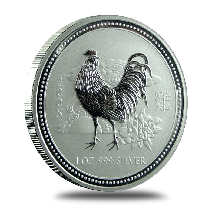 Perth Mint Lunar Series 1 2005 1 oz Silver Year of the Rooster Bullion Coin