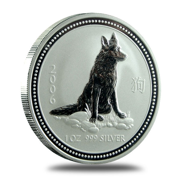 Perth Mint Lunar Series 1 2006 1 oz Silver Year of the Dog Bullion Coin