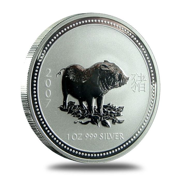 Perth Mint Lunar Series 1 2007 1 oz Silver Year of the Pig Bullion Coin