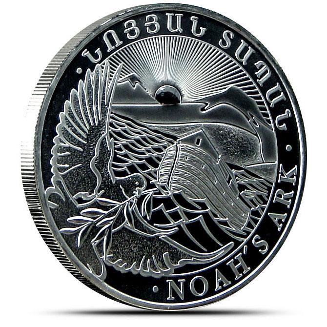 2012 Armenia Noah