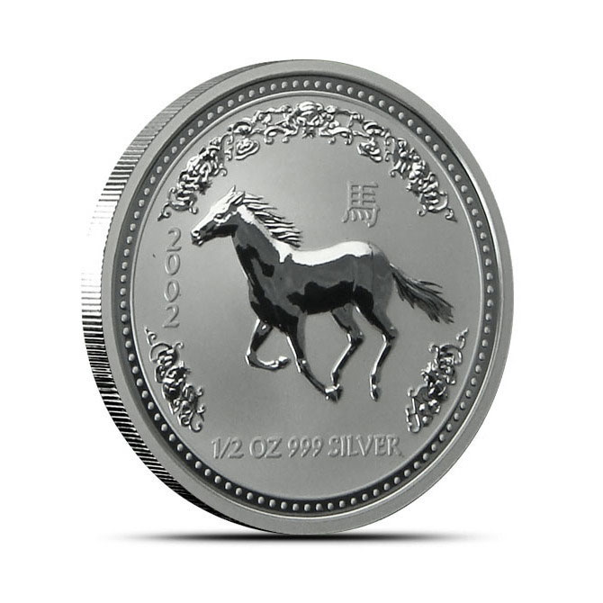 2002 1/2 oz Silver Year of the Horse | Lunar Series 1