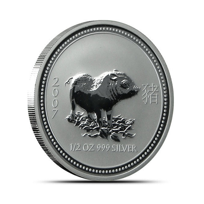 2007 1/2 oz Silver Year of the Pig | Lunar Series 1