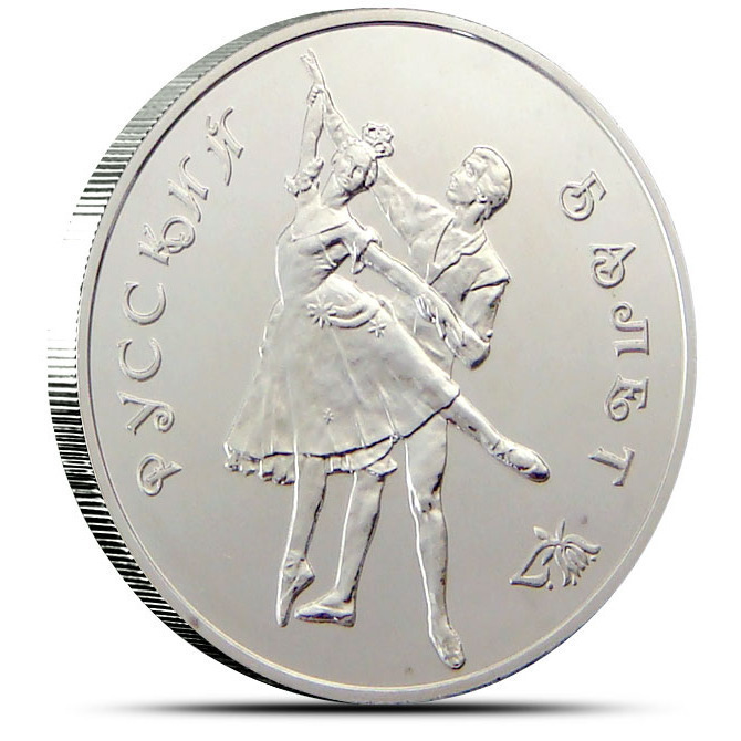 Reverse 1993 Russian Ballet Silver Coin