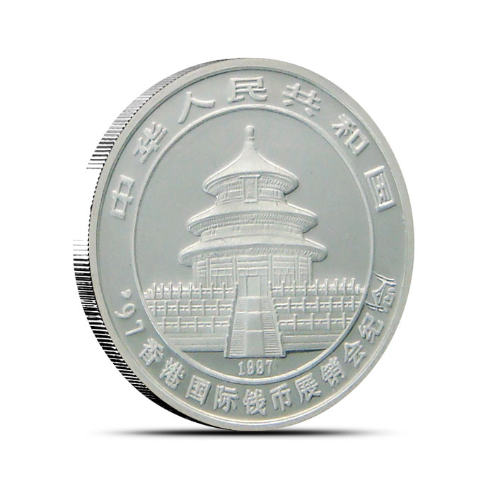 1997 Half Ounce Chinese Silver Panda Reverse