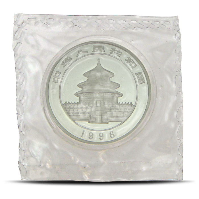 1996 1 oz Silver Chinese Panda Reverse