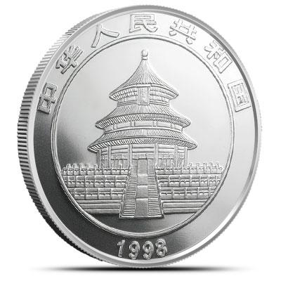 1998 1 oz Chinese Silver Panda Reverse