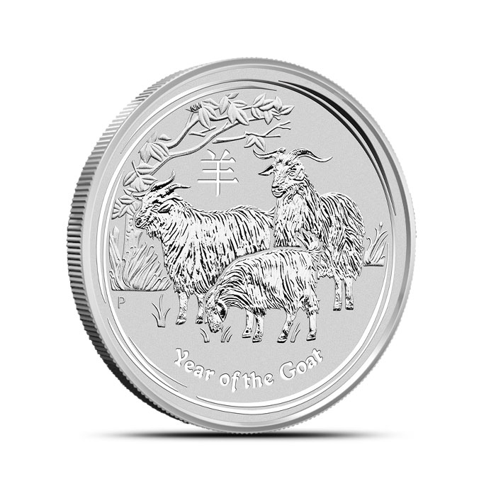 2015 1/2 oz Silver Australian Year of the Goat | Perth Mint Lunar Series 2
