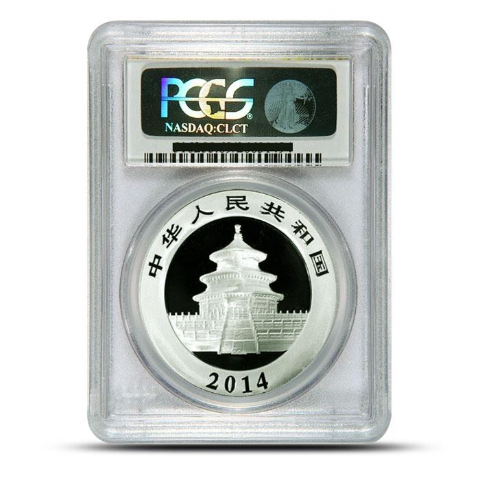 2014 1 oz Chinese Silver Panda | PCGS MS69 Reverse