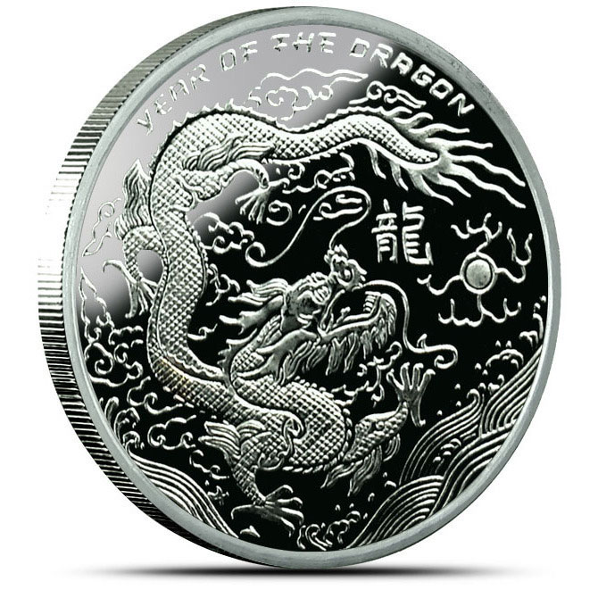 2012 Year of the Dragon 1 oz Silver Round Obverse