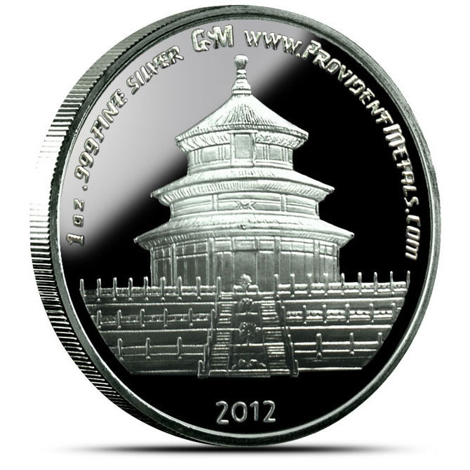 2012 Year of the Dragon 1 oz Silver Round Reverse
