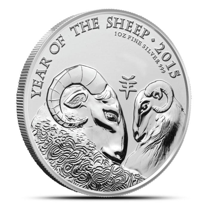 2015 British Royal Mint 1 oz Silver Lunar Year of the Sheep