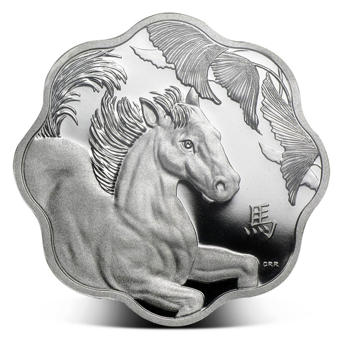 2014 Canadian Lotus Year of the Horse Proof Silver Coin