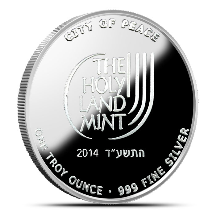 Jerusalem 1 oz Silver Coin | Holy Land Mint Reverse