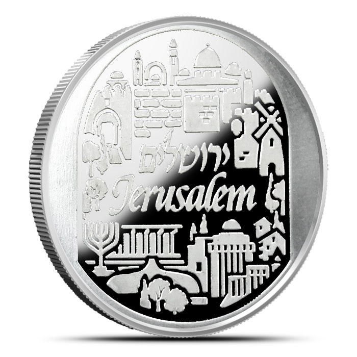 Jerusalem 1 oz Silver Coin | Holy Land Mint