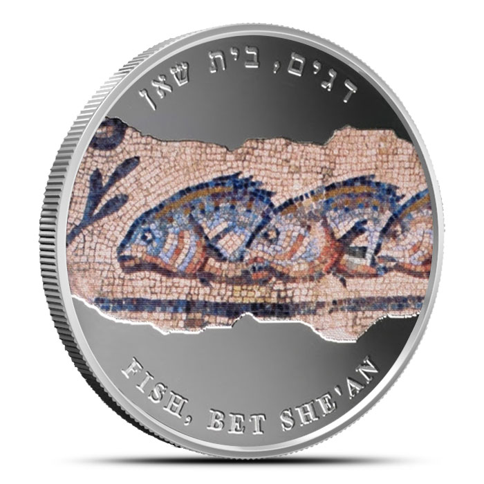 Ancient Mosaics of the Holy Land-Fishes