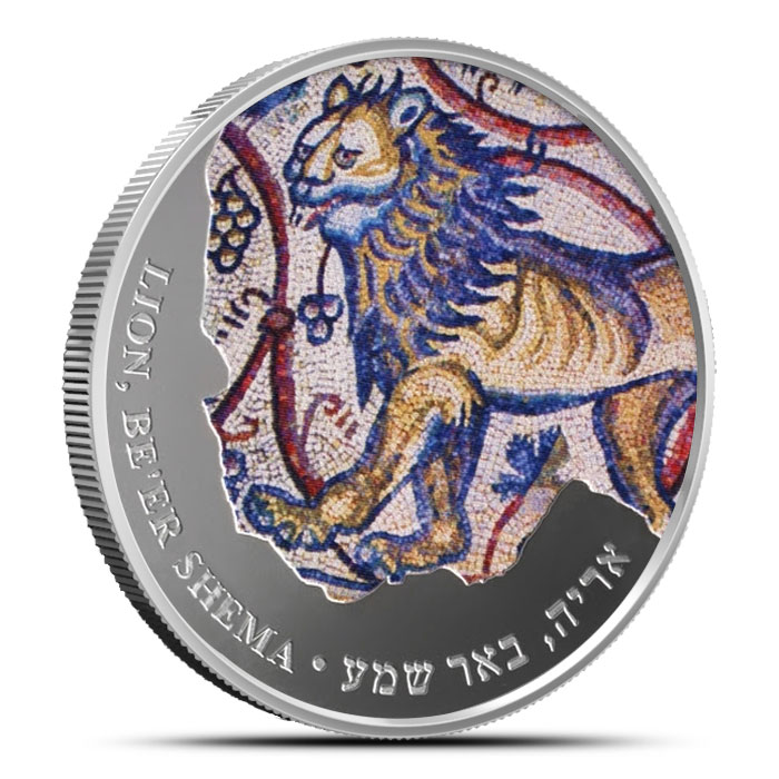 Ancient Mosaics of the Holy Land-Lion