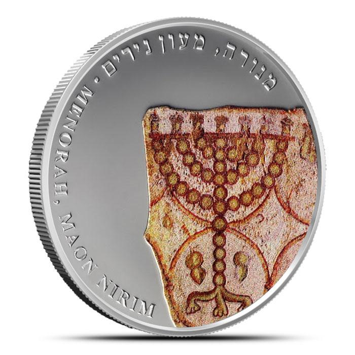Ancient Mosaics of the Holy Land-Menorah