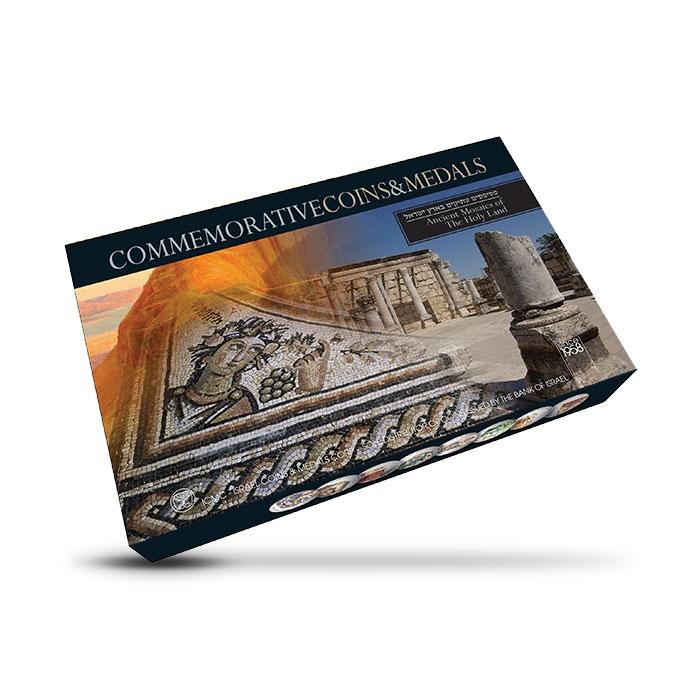 Ancient Mosaics of the Holy Land   Holy Land Mint Box