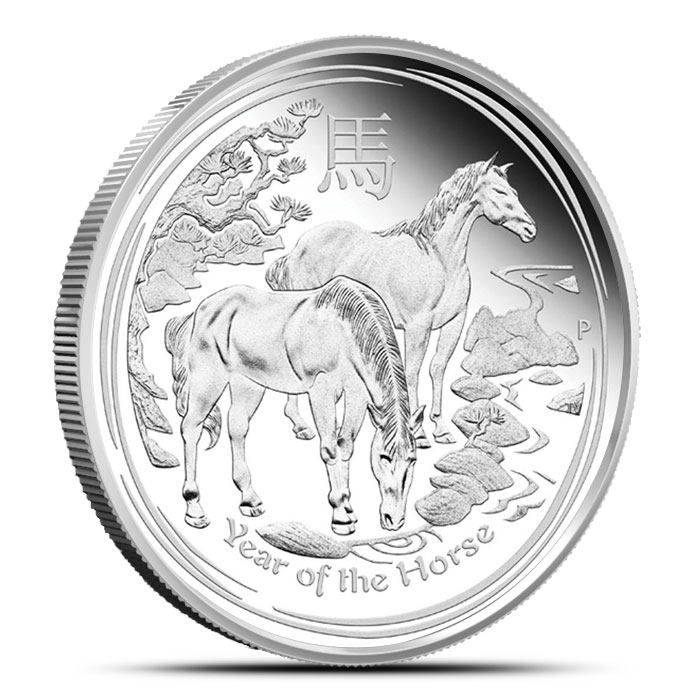 2014 5 oz Silver Proof Year of the Horse | Perth Mint Lunar Series 2