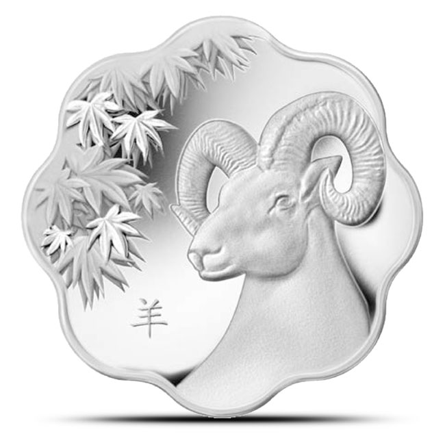 2015 Canadian Lunar Lotus Year of the Sheep Proof Silver Coin