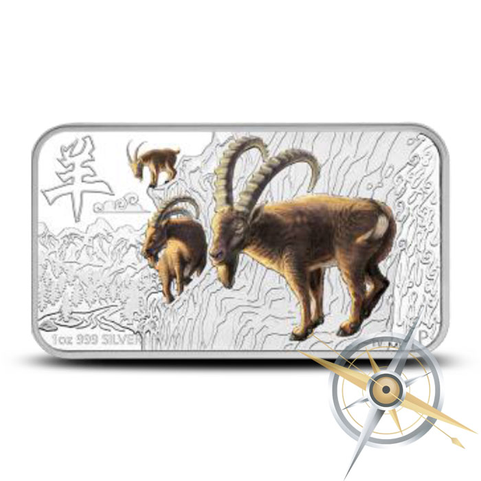 015 Perth Lunar Year of the Goat Silver Rectangle 4 Coin Silver Proof Set obverse4