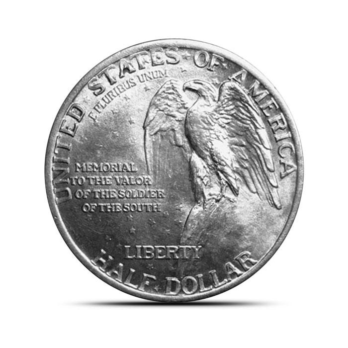 1925 Stone Mountain Silver Half Dollar | BU Reverse