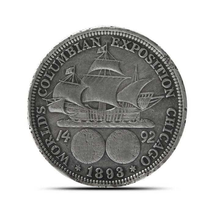 Columbian Exposition Silver Half Dollar   Cull Reverse