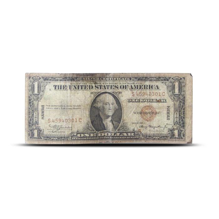 1935 Hawaii $1 Silver Certificate | World War II Emergency Issue | Cull Front